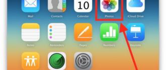 Пропали фото в iCloud