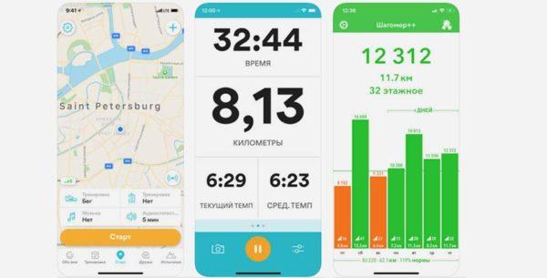 Сторонние приложения-шагомеры для iPhone