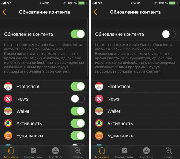 Настройка обновления контента в Apple Watch