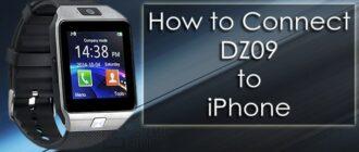 Подключение DZ09 к iPhone