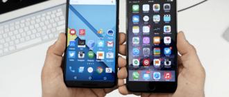 Синхронизация двух iPhone