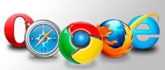 Синхронизация закладок между браузерами