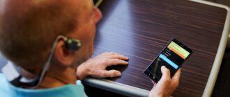 телефоны для незрячих