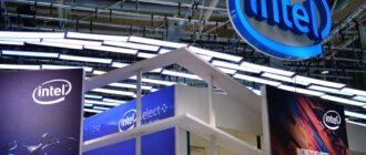 Интел — транснациональная корпорация