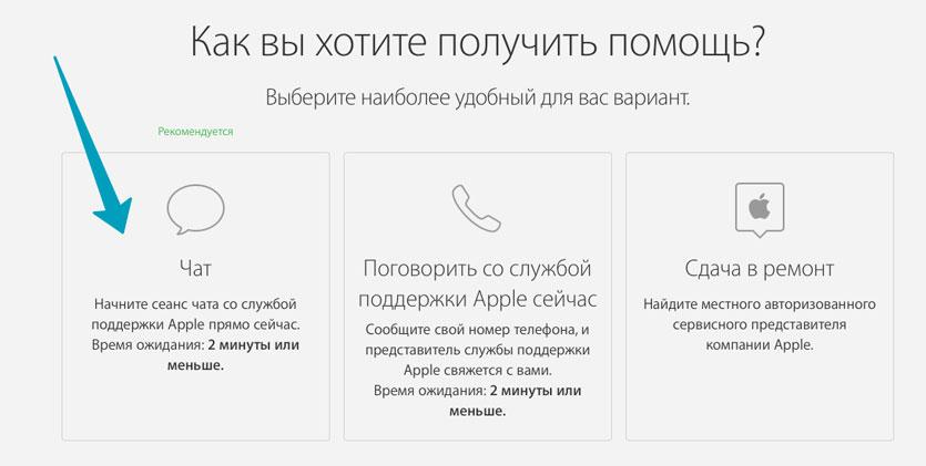 авторизованный центр поддержки Apple