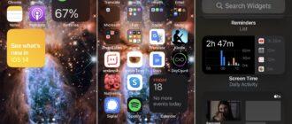 виджет spotify и apple music на домашний экран ios 14