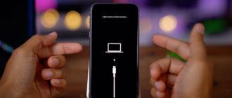 Как включить режим восстановления на iPhone