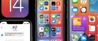 Как добавить виджеты на рабочий стол iPhone