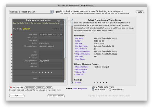 Установка Metadata Viewer