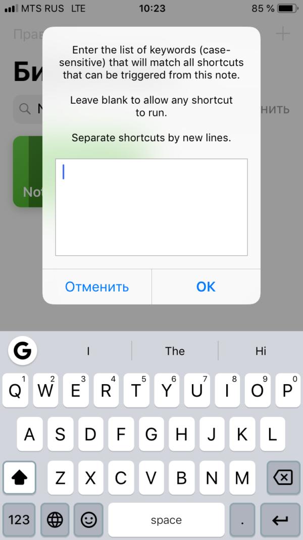 приложение библиотека