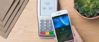 Apple iPhone платежный терминал