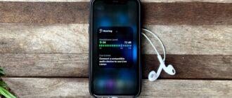 качество звука AirPods в iOS 14