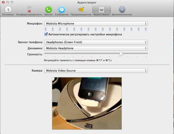 iPhone веб-камера для компьютера Mac