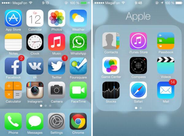 Сторонние сервисы для iOS