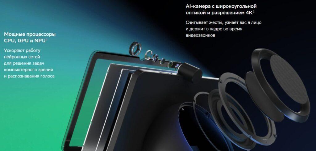 SberPortal_kamera