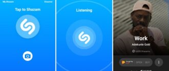 Как на iOS искать песни
