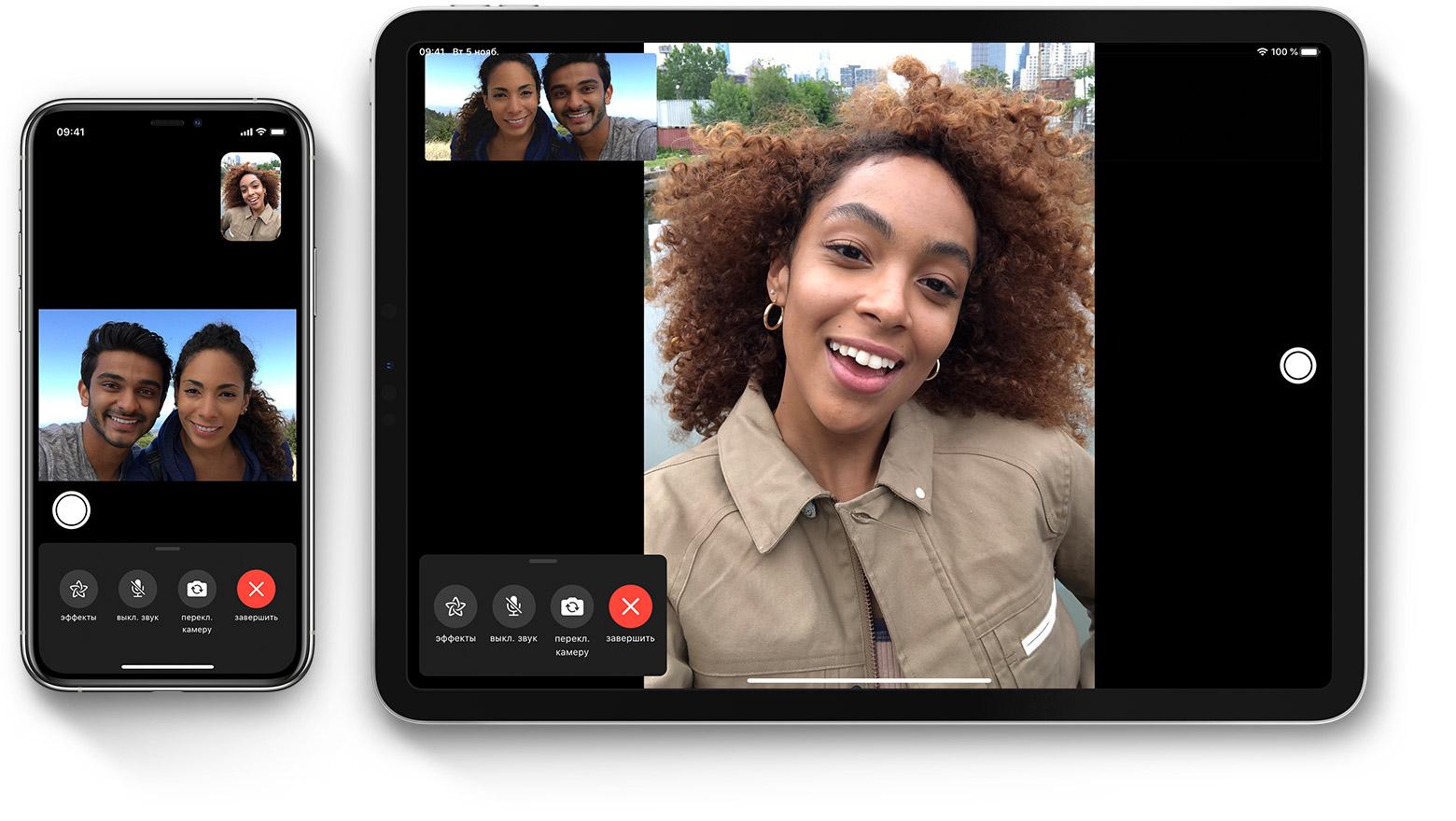 Трансляция видеозвонка с помощью FaceTime HD