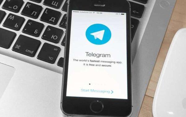 ажиотаж в Telegram
