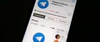 Telegram возможно будет удалён с AppStore и со всех устройств Apple