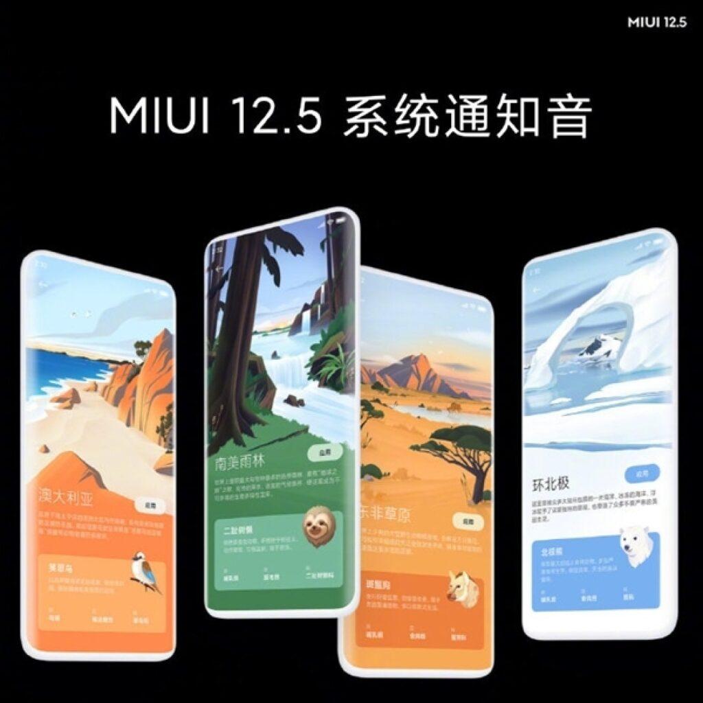 Xiaomi MIUI 12_5