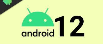 Android12_0