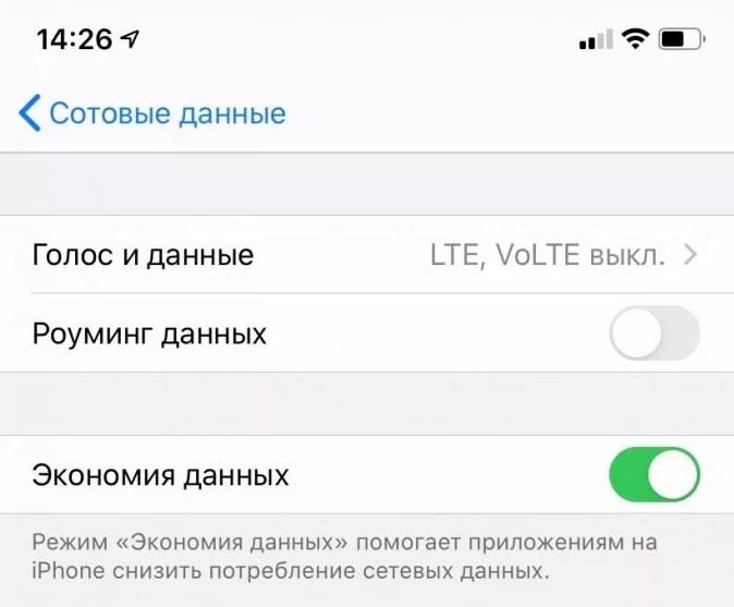ekonomiya_2