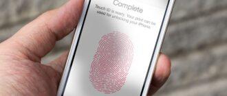 как отключать Face ID и Touch ID