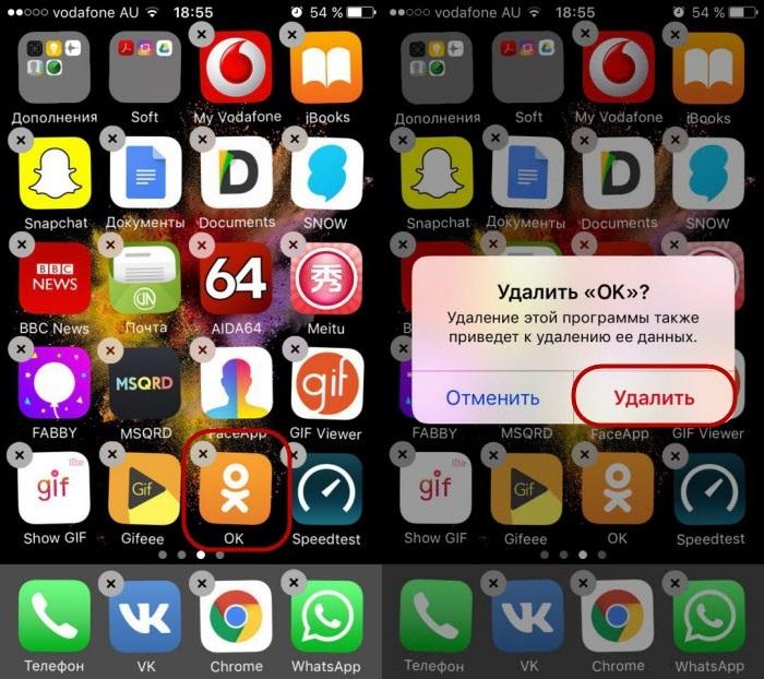 5 способов удалить приложения на iPhone