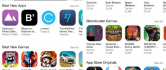 App Store_1