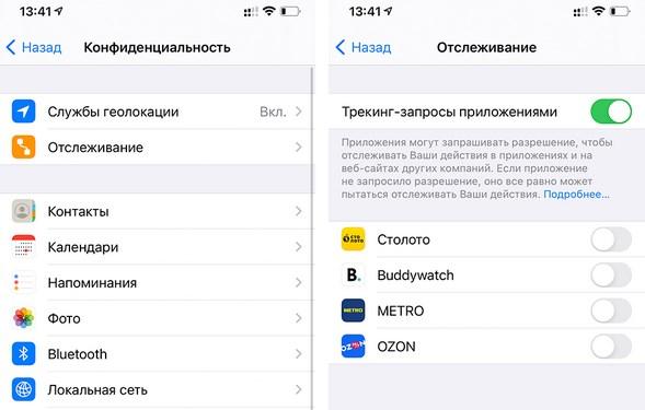 app store_2