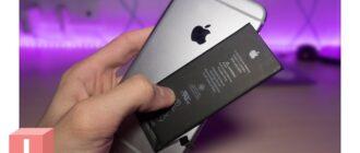 Зачем iPhone калибровка аккумулятора и как ее выполнить?