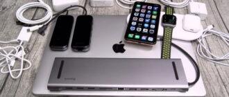 5 важных аксессуаров для MacBook
