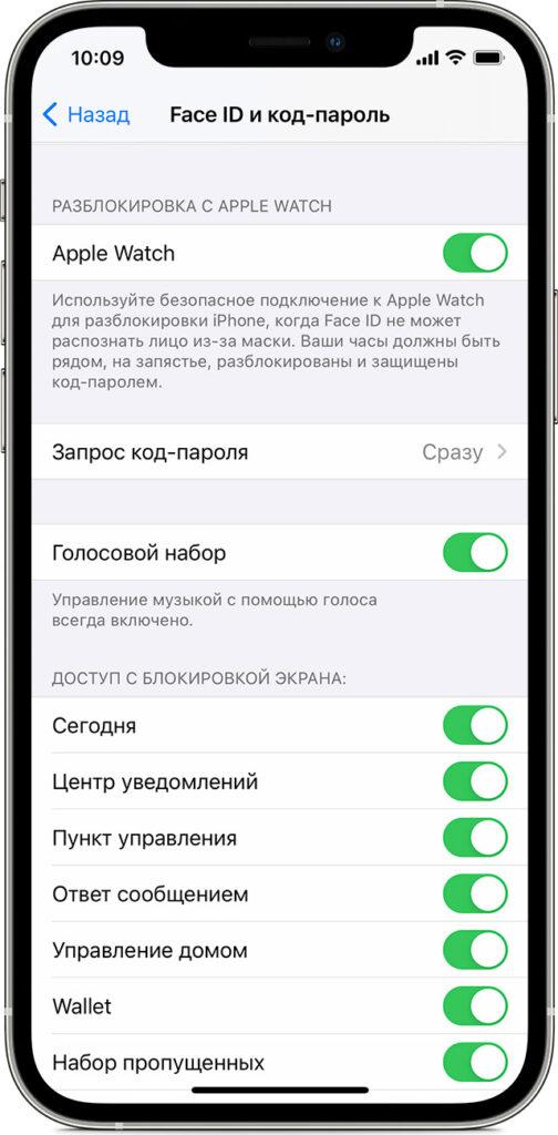 ios14-iphone-12-pro-settings-face-id
