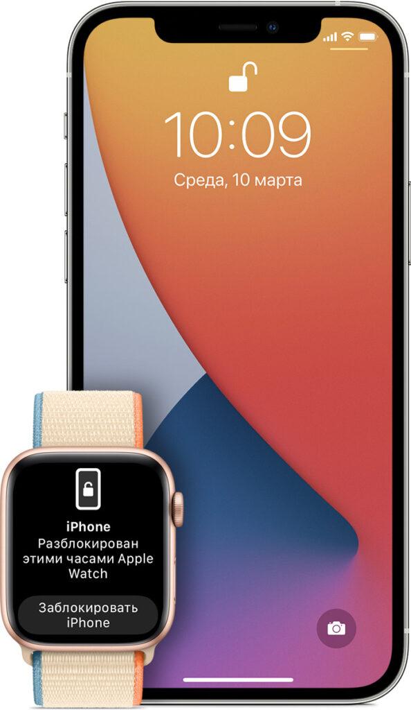 ios14-iphone12-pro-watchos7